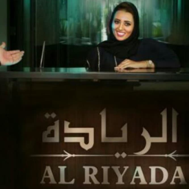 Alreyadah Real estate
